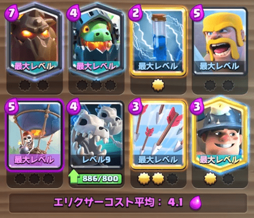 『No Tilt 20勝チャレンジ』のおすすめデッキ3